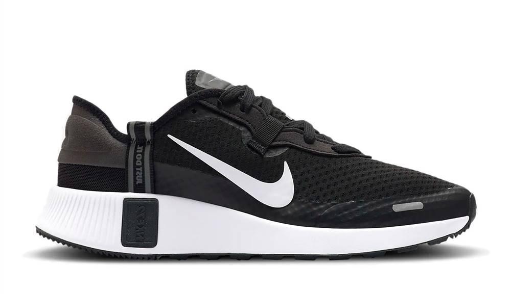 Nike Tenisky  Reposto