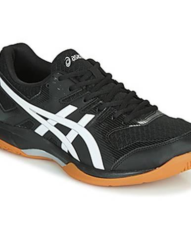 Čierne topánky Asics
